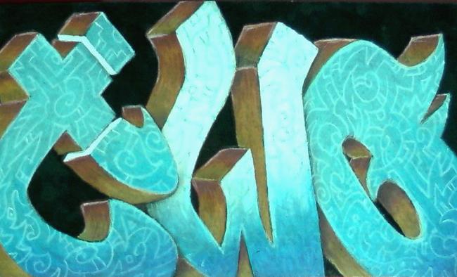 elvis caron paintings portfolio
